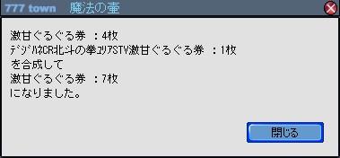2009y06m20d_133459692.jpg