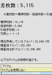 2009y07m08d_124752718.jpg