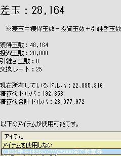 2009y07m09d_194712937.jpg