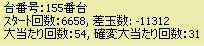 2009y07m18d_214913812.jpg