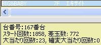 2009y07m24d_231937015.jpg