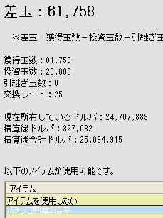 2009y07m28d_182440328.jpg