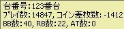 2009y08m01d_182619046.jpg
