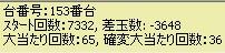2009y08m11d_214554296.jpg
