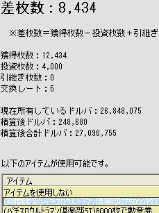 2009y08m18d_171351390.jpg