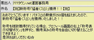 2009y09m02d_185148031.jpg