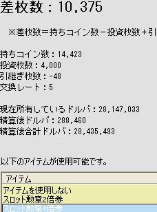 2009y09m06d_060026328.jpg