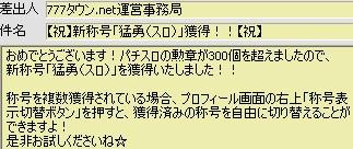 2009y09m09d_120736484.jpg