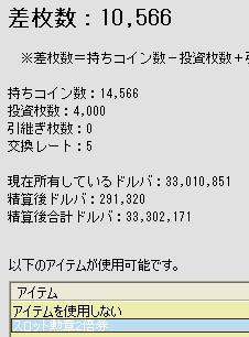 2009y09m12d_133916725.jpg