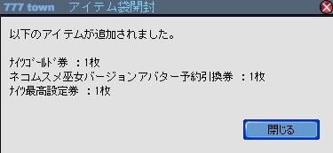 2009y09m13d_145437240.jpg