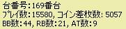 2009y09m13d_215253396.jpg