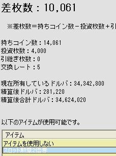 2009y09m19d_155944281.jpg
