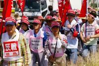 行進08年義美の沖縄平和