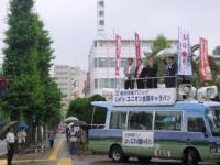 08.6.2街頭演説4