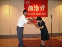 長い間、書記さんとして自治労にいはまを支えてくれた石川登貴代さんに花束の贈呈です。