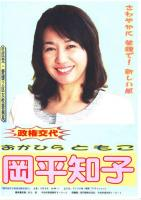 事前 ポスターA4 PDF WEB