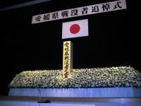 08年戦没者慰霊祭1
