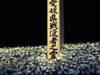 戦没者慰霊祭2