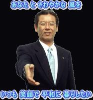 mino3JPEG.jpg