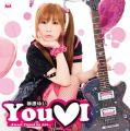 You I(ゆい)- Sweet Tuned by 5pb -