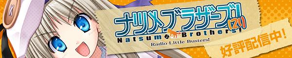 bn_natume_kudo_600.jpg