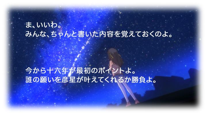 haruhi_thanks.jpg