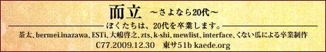 jiritsu-banner-468x75.jpg