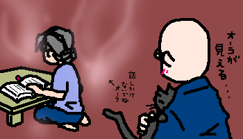 20050520.png