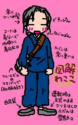 20090302.png