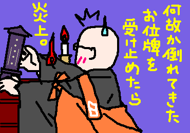 200903161.png