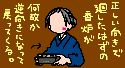 20090323.png
