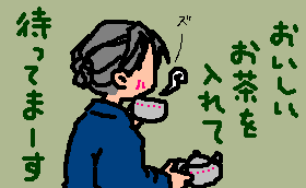 20090418.png
