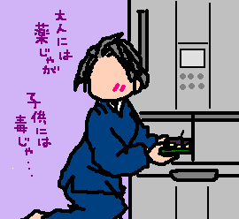20090502.png