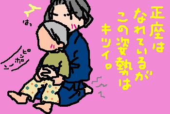 20090507.png