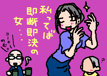 20090514.png