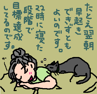 20090515.png