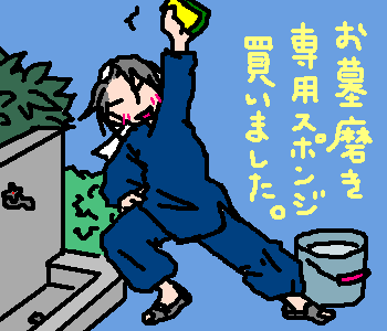 20090521.png