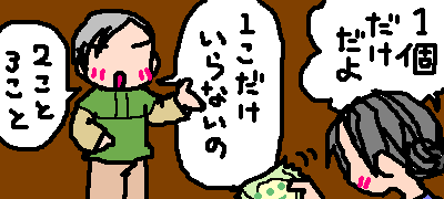 20090526.png