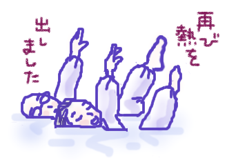 20090620.png