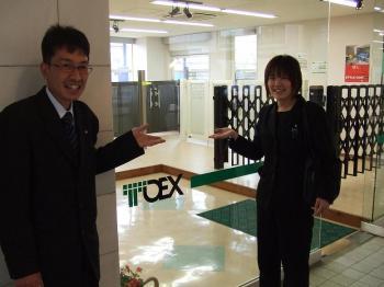 toex1