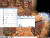 screenfenrir076.jpg