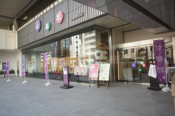 20120218_01_kyoto.jpg