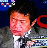 s-中川財務大臣