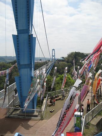 竜神大吊橋(こいのぼりまつり)