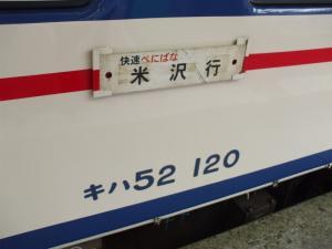 DSCF0805[1]
