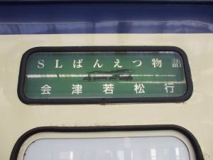 DSCF0839[1]