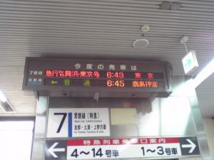 20081018064746
