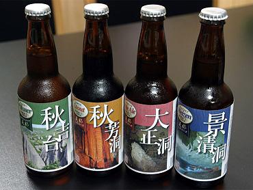 山口地ビール-1