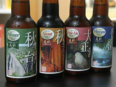 山口地ビール-2