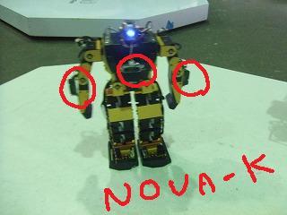 NOVA-K.jpg